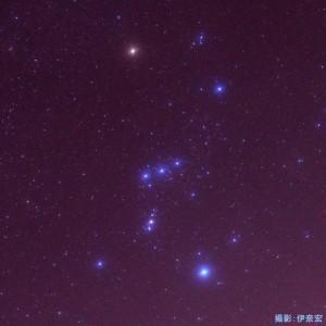 冬の代表的な星座・オリオン座の魅力に迫ります