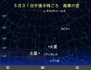 20160517news_2