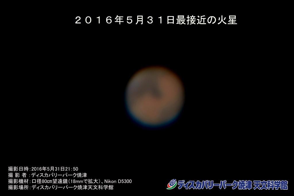 20160602news_1