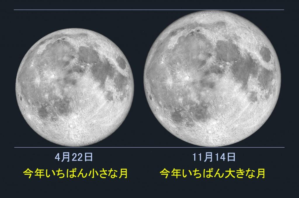 200_moon1