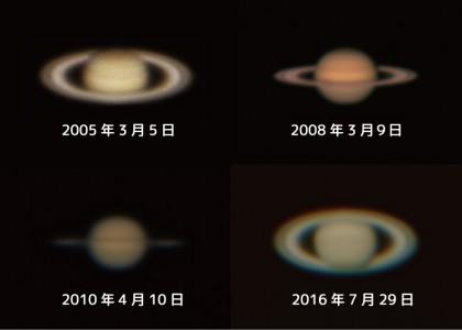 土星 過去の記録画像