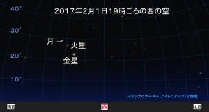 200_20170108_h