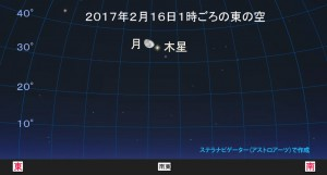 200_20170108_j