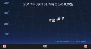 200_20170108_k