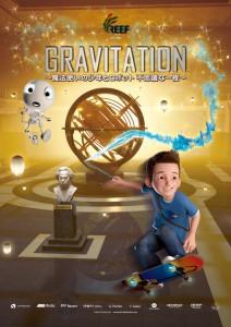 200_gravitation