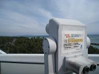 望遠鏡で富士山を見よう!