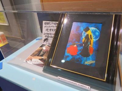 松本零士氏の版画「時の環の旅人Ⅱ」