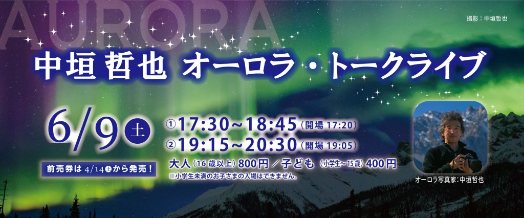 1024_nakagaki