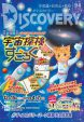 200_discovery94