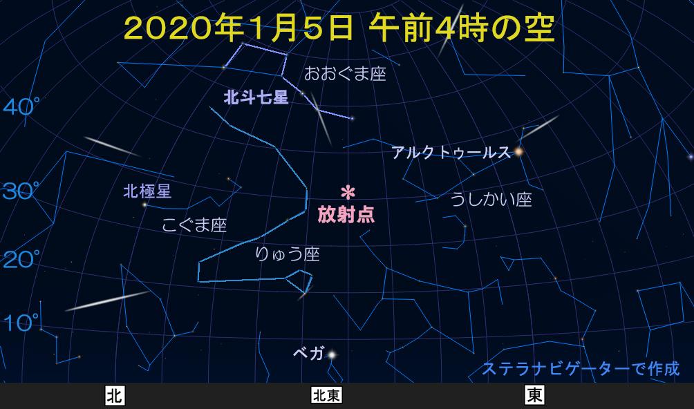 660_20170103sibungi